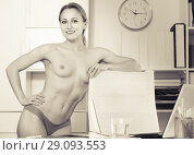 Купить «Portrait of young girl in underpants in the office», фото № 29093553, снято 24 апреля 2017 г. (c) Яков Филимонов / Фотобанк Лори