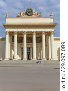 Купить «Pavilion of Atomic energy, VDNKH, Moscow, Russia.», фото № 29097089, снято 11 июня 2017 г. (c) age Fotostock / Фотобанк Лори