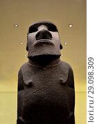 Купить «Easter Island basalt statue known as Hoa Hakananai'a (AD 1000-1200). British Museum, Bloomsbury, London, England, UK. [some objects digitally removed from background].», фото № 29098309, снято 31 августа 2018 г. (c) age Fotostock / Фотобанк Лори