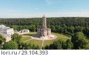 Купить «Top view of Church of Sign of Blessed Virgin in Dubrovitsy (Znamenskaya church). Stone carving. Sculpture. Dubrovitsy manor», видеоролик № 29104393, снято 19 сентября 2018 г. (c) Mikhail Starodubov / Фотобанк Лори