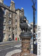 Купить «Greyfriars Bobby Memorial Statue, Edinburgh, Scotland, UK.», фото № 29108797, снято 24 июля 2017 г. (c) age Fotostock / Фотобанк Лори