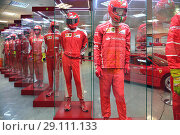 Купить «Sochi, Russia - May 30. 2018. Costumes of Formula 1 racers of different years in Auto Sports Museum», фото № 29111133, снято 30 мая 2018 г. (c) Володина Ольга / Фотобанк Лори