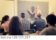 Female professor teaching refresher courses. Стоковое фото, фотограф Яков Филимонов / Фотобанк Лори