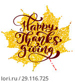 Купить «Happy Thanksgiving Calligraphy Text on yellow stilized leaf, vector Illustrated Typography Isolated on white background. Positive lettering quote. Hand drawn modern brush. T-shirt, greeting card», иллюстрация № 29116725 (c) Happy Letters / Фотобанк Лори