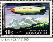 Купить «Почтовая марка Монголии. Космический корабль», фото № 29117365, снято 10 сентября 2018 г. (c) Игорь Низов / Фотобанк Лори