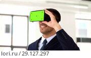 Купить «businessman with green screen on vr glasses», видеоролик № 29127297, снято 25 июня 2019 г. (c) Syda Productions / Фотобанк Лори