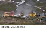 Купить «Мутновская геотермальная электростанция на Камчатке», видеоролик № 29128933, снято 25 сентября 2018 г. (c) А. А. Пирагис / Фотобанк Лори