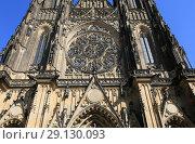 Купить «Prague, Czech Republic, fragment Gothic Catholic Cathedral of St. Vitus in Prague Castle», фото № 29130093, снято 20 сентября 2018 г. (c) Яна Королёва / Фотобанк Лори