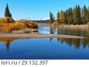 Купить «Siberian river Irkut on a sunny autumn day», фото № 29132397, снято 22 сентября 2018 г. (c) Виктория Катьянова / Фотобанк Лори