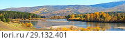Купить «Panoramic view of the Irkut River on a September sunny day. Bright Autumn Landscape», фото № 29132401, снято 22 сентября 2018 г. (c) Виктория Катьянова / Фотобанк Лори