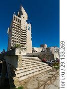 Купить «Administrative Palace in Satu Mare», фото № 29133269, снято 14 сентября 2017 г. (c) Яков Филимонов / Фотобанк Лори
