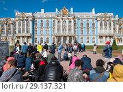Купить «Китайские туристы сидят в очереди, чтобы войти в Екатерининский дворец на экскурсию. Царское Село (Пушкин). Санкт-Петербург», фото № 29137321, снято 22 августа 2018 г. (c) Румянцева Наталия / Фотобанк Лори
