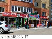 Купить «Продуктовые магазинчики шаговой доступности в жилом доме. Фабричная улица, 11а. Поселок Пироговский. Мытищинский район. Московская область», эксклюзивное фото № 29141497, снято 25 мая 2015 г. (c) lana1501 / Фотобанк Лори