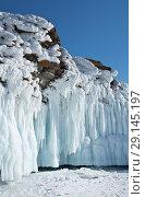 Купить «Baikal Lake in winter. Icicles and ice on coastal rocks of Olkhon Island. Natural ice texture», фото № 29145197, снято 5 марта 2011 г. (c) Виктория Катьянова / Фотобанк Лори