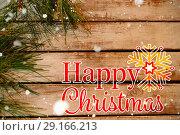 Купить «Composite image of christmas card», фото № 29166213, снято 15 ноября 2018 г. (c) Wavebreak Media / Фотобанк Лори