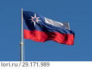 Купить «Флаг c эмблемой МЧС России развевается на ветру», фото № 29171989, снято 3 октября 2018 г. (c) А. А. Пирагис / Фотобанк Лори