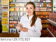 Portrait of female pharmacist. Стоковое фото, фотограф Яков Филимонов / Фотобанк Лори