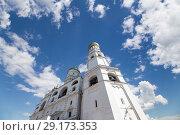 Купить «Ivan the Great Bell Tower (Kolokolnya Ivana Velikogo). Inside of Moscow Kremlin, Russia (day).», фото № 29173353, снято 11 мая 2018 г. (c) Владимир Журавлев / Фотобанк Лори