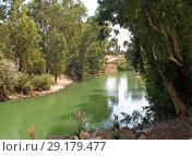 Купить «Река Иордан - место крещения Иисуса Христа. Израиль.», фото № 29179477, снято 6 октября 2012 г. (c) Ирина Борсученко / Фотобанк Лори