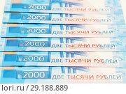 Купить «Двухтысячные купюры, фон», эксклюзивное фото № 29188889, снято 19 августа 2018 г. (c) Dmitry29 / Фотобанк Лори