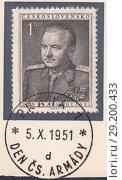 Клемент Готвальд (Klement Gottwald) - президент Чехословакии в форме Маршала. Почтовая марка Чехословакии 1951 года. Стоковая иллюстрация, иллюстратор александр афанасьев / Фотобанк Лори