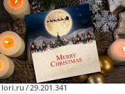 Composite image of composite image of merry christmas. Стоковое фото, агентство Wavebreak Media / Фотобанк Лори