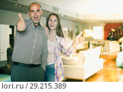 Купить «Couple in home furnishings store», фото № 29215389, снято 16 мая 2017 г. (c) Яков Филимонов / Фотобанк Лори