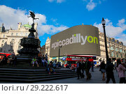 Купить «The new 790-square-metre digital screen in Piccadilly Circus will be fully functioning on Thursday 26 October 2017 after nine months of upgrade. The screens...», фото № 29222617, снято 25 октября 2017 г. (c) age Fotostock / Фотобанк Лори
