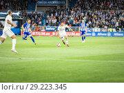 Купить «Dani Ceballos, Real Madrid player in action during the La Liga match between Deportivo Alaves and Real Madrid CF at Estadio de Mendizorroza on October 6, 2018 in Vitoria-Gasteiz, Spain», фото № 29223345, снято 6 октября 2018 г. (c) age Fotostock / Фотобанк Лори