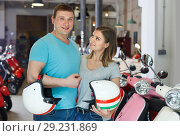 Купить «Portrait glad couple who is standing satisfied», фото № 29231869, снято 8 мая 2018 г. (c) Яков Филимонов / Фотобанк Лори