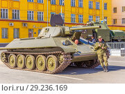 Купить «Russia, Samara, May 2018: The symbol of the Great Victory is the T-34 tank.», фото № 29236169, снято 5 мая 2018 г. (c) Акиньшин Владимир / Фотобанк Лори