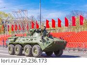 Купить «Russia, Samara, May 2018: BTR-82 armored personnel carrier on a summer sunny day.», фото № 29236173, снято 5 мая 2018 г. (c) Акиньшин Владимир / Фотобанк Лори