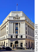 Купить «NatWest Bank headquarters in the City of London, England, UK. On the corner of Princes Street and Mansion House Street.», фото № 29245081, снято 26 сентября 2018 г. (c) age Fotostock / Фотобанк Лори