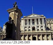 Купить «Bank of England and London Troops War Memorial (L), London, England, UK.», фото № 29245089, снято 26 сентября 2018 г. (c) age Fotostock / Фотобанк Лори