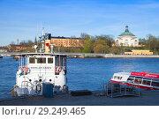 Купить «Passenger ferries moored in Stockholm city», фото № 29249465, снято 3 мая 2016 г. (c) EugeneSergeev / Фотобанк Лори