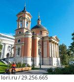 Купить «Церковь святой Варвары в Зарядье. Москва», эксклюзивное фото № 29256665, снято 14 сентября 2018 г. (c) Александр Щепин / Фотобанк Лори