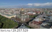 Купить «Flight near Saint Isaac's Cathedral, Russia», видеоролик № 29257529, снято 9 сентября 2018 г. (c) Михаил Коханчиков / Фотобанк Лори