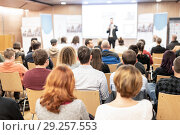 Купить «Business speaker giving a talk at business conference event.», фото № 29257553, снято 18 октября 2018 г. (c) Matej Kastelic / Фотобанк Лори