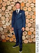 Купить «Horan & Rose Gala Dinner at The Grove Hotel, Chandler's Cross, Hertfordshire Featuring: Justin Rose Where: Chandlers Cross, United Kingdom When: 23 Jun 2018 Credit: WENN.com», фото № 29267581, снято 23 июня 2018 г. (c) age Fotostock / Фотобанк Лори