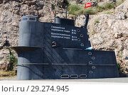 Купить «Monument to Soviet submariners. Russia, Republic of Crimea, Balaclava. 06/11/2018: Submarine wheelhouse. Monument to Soviet submariners on the shores of Balaklava Bay», фото № 29274945, снято 11 июня 2018 г. (c) Вадим Орлов / Фотобанк Лори