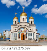 Купить «Russia, Samara, The Church of the Annunciation of the Holy Virgin. Spring sunny day.», фото № 29275597, снято 17 мая 2016 г. (c) Акиньшин Владимир / Фотобанк Лори