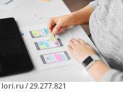 Купить «web designer working on user interface wireframe», фото № 29277821, снято 17 января 2018 г. (c) Syda Productions / Фотобанк Лори
