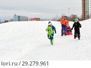Купить «happy kids with sled having fun outdoors in winter», фото № 29279961, снято 10 февраля 2018 г. (c) Syda Productions / Фотобанк Лори