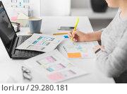 Купить «web designer working on user interface at office», фото № 29280181, снято 17 января 2018 г. (c) Syda Productions / Фотобанк Лори