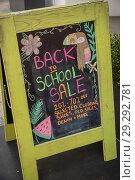 Купить «A clothing store in the Williamsburg neighborhood of Brooklyn in New York advertises its back-to-school sale on Tuesday, August 28, 2018. The National...», фото № 29292781, снято 28 августа 2018 г. (c) age Fotostock / Фотобанк Лори