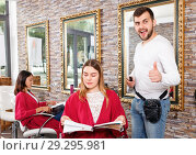 Купить «Portrait of man professional hairdresser near woman client with magazine in salon», фото № 29295981, снято 25 апреля 2018 г. (c) Яков Филимонов / Фотобанк Лори