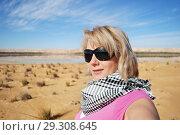 Купить «Portrait of girl outdoor», фото № 29308645, снято 14 июля 2008 г. (c) Знаменский Олег / Фотобанк Лори