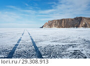 Купить «Lake Baikal on a frosty winter day. Ice Road along the Strait of the Small Sea ( Maloe More) to Olkhon Island, Cape Khoboy», фото № 29308913, снято 26 марта 2011 г. (c) Виктория Катьянова / Фотобанк Лори
