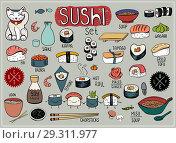 Купить «Sushi doodles collection», иллюстрация № 29311977 (c) Миронова Анастасия / Фотобанк Лори