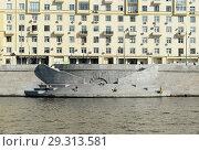Купить «Вид на Саввинскую набережную Москвы-реки. Москва», фото № 29313581, снято 15 сентября 2018 г. (c) Free Wind / Фотобанк Лори